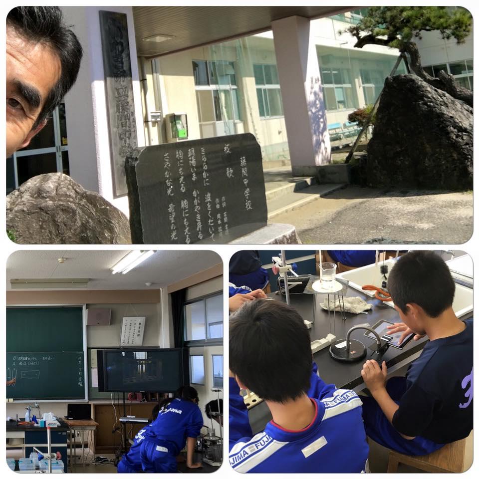 藤間中学校 2015.10.9-1