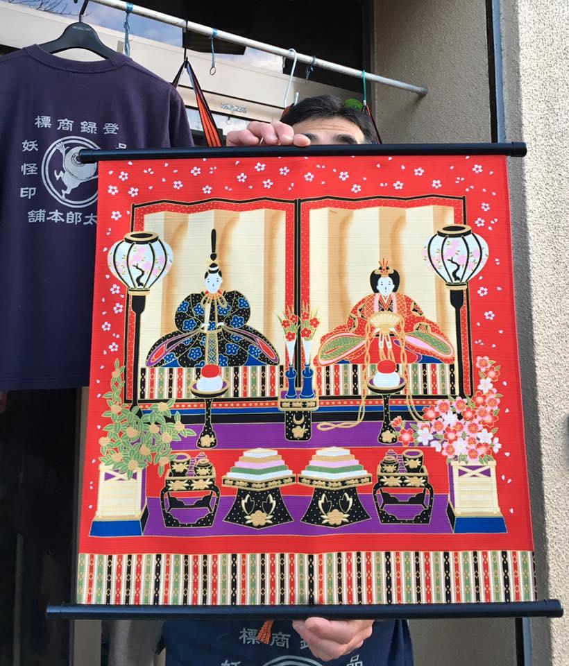 木綿布50㎝ ひな祭り ひな 2016.2