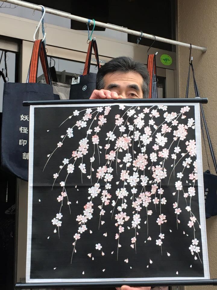 木綿布50㎝ 有職 夜桜 2016.3