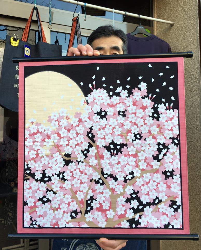 木綿布50㎝ 月と桜 2016.2.27