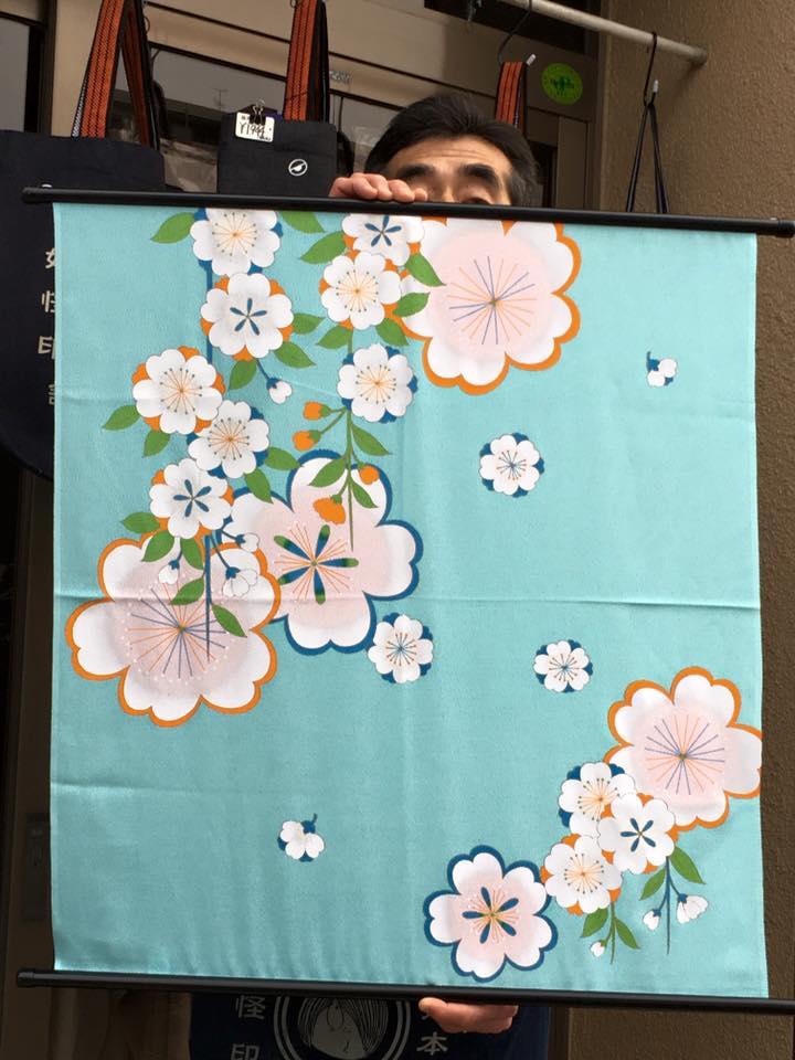 ちりめん70㎝ みやこ桜 ブルー 2016.3