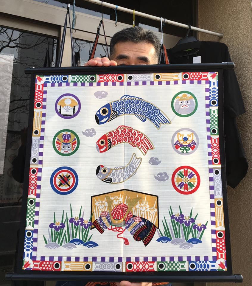 木綿布50㎝ 端午の節句