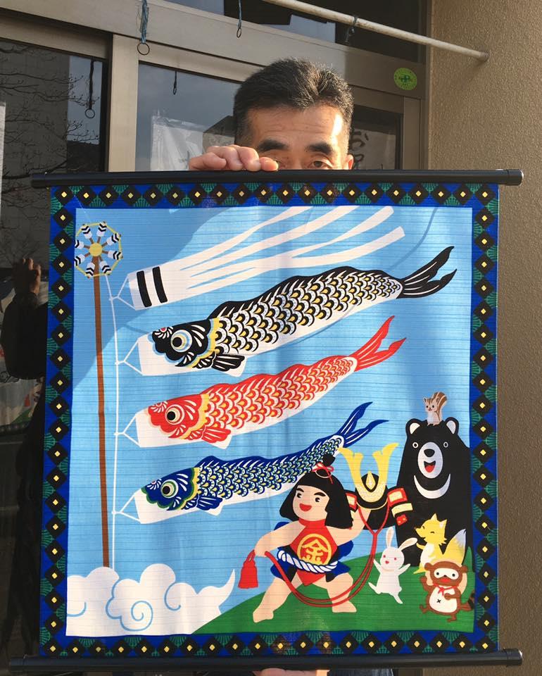 木綿布50㎝ 金太郎と鯉のぼり
