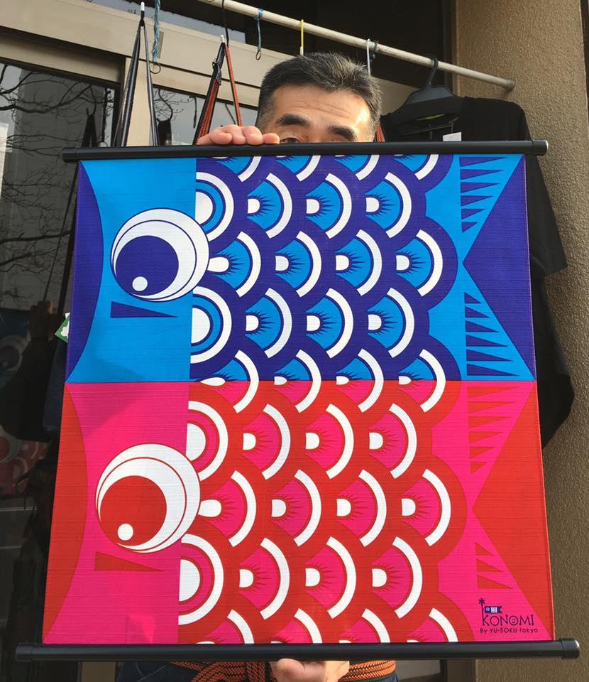 木綿布50㎝ こいのぼり KOTOMI