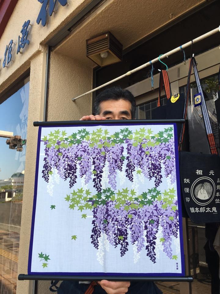 木綿布50㎝幅 藤棚と夏紅葉 ブルー